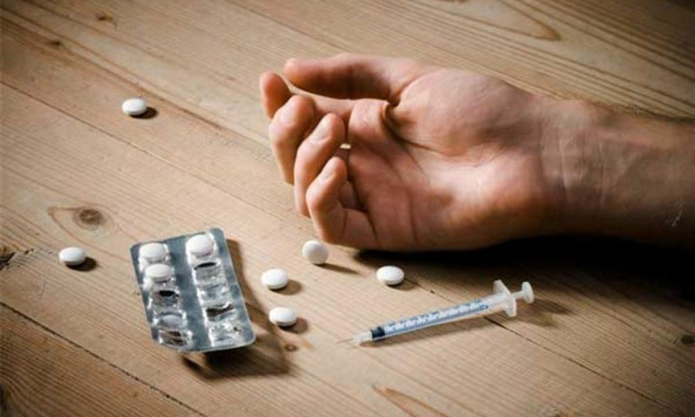Adana Bağımlılık Terapisi